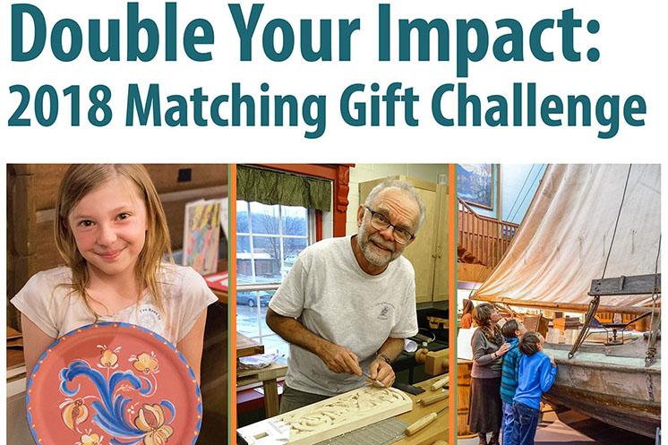 2018 Matching Gift Challenge logo